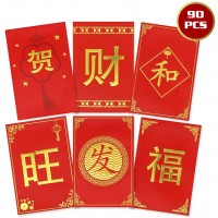 JPSOR 90pcs Chinese Red Envelopes 6 Design Money Pockets for 2020 New Year of The Mouse Gifts Lucky Tao Hong Bao Packets Favors for Party Festivals Wedding Birthday